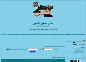 asfourat-alshajan.ahlamontada.net