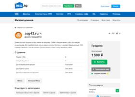asg43.ru