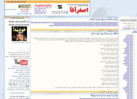 asgharagha.com