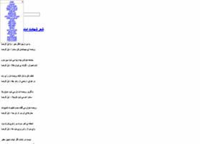 asgharcharmi.samenblog.com