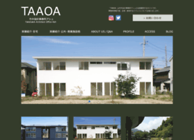 ash-takenaka.com
