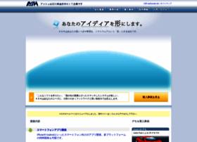 ash.jp