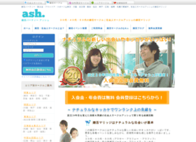 ash7.com
