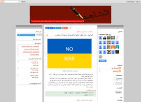 ashahed.blogspot.com