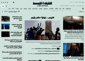 asharqalawsat.com