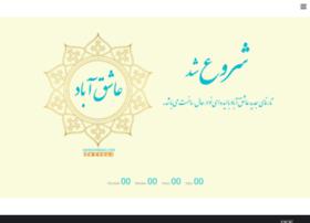 asheghabad.com