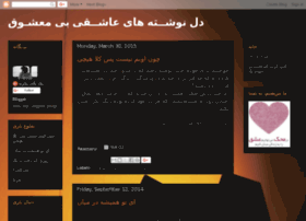 asheghane.blogspot.com