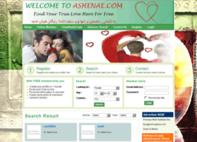 ashenae.com
