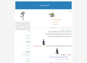 ashghalkade.blogfa.com