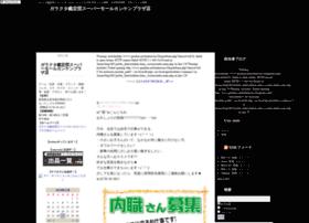 ashikan.blog16.jp
