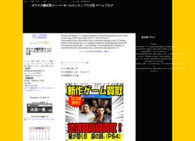 ashikan1.blog16.jp