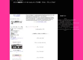 ashikan11.blog16.jp