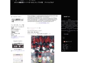 ashikan18.blog16.jp