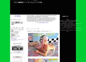 ashikan8.blog16.jp