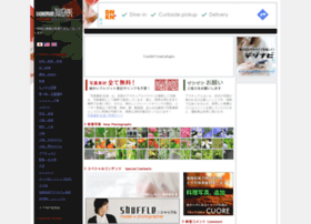 ashinari.com