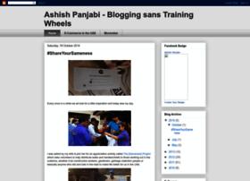 ashishpanjabi.blogspot.ae