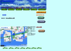ashiyashisogokoen.com