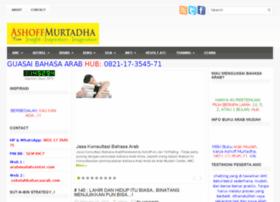 ashoffmurtadha.com