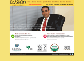 ashokayurveda.com