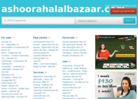 ashoorahalalbazaar.com