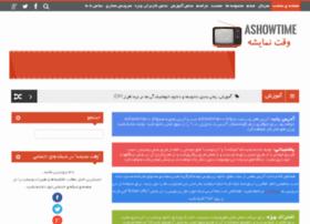 ashowtime26.org