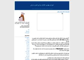 ashpaz-bashi.blogfa.com