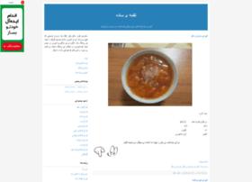 ashpazi-20.blogfa.com