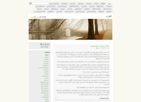 ashpazirani.wordpress.com