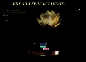 ashtanga.narod.ru
