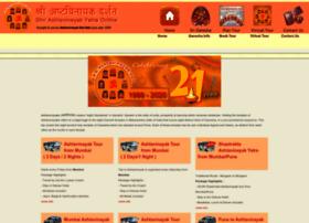 ashtavinayak.net