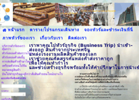 asia-importtour.com