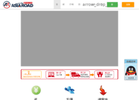 asia-road.com