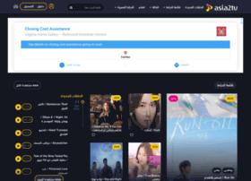 asia2tv.com