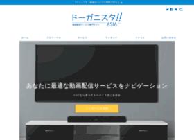 asiabiz.jp