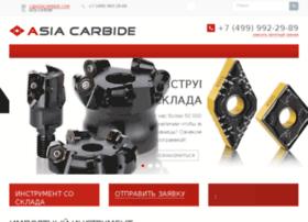 asiacarbide.com