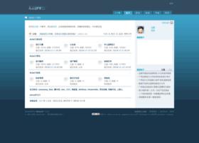 asiaci.com