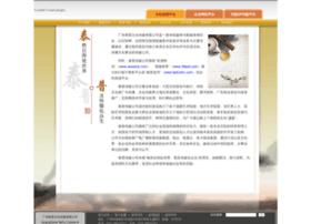 asiadcp.com
