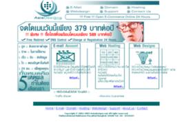 asiadesigns.net