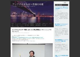 asiaenergyjournal.com