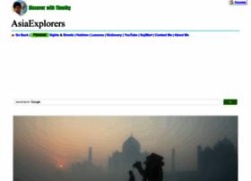 asiaexplorers.com