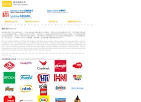 asiagoal.com.hk