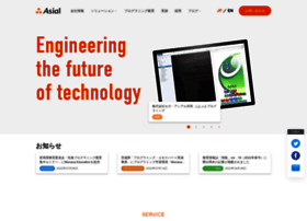 asial.co.jp