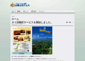 asiams.com