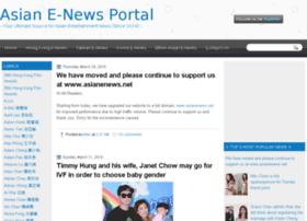 asian-enews-portal.blogspot.com