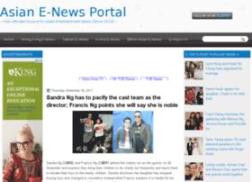 asian-enews-portal.blogspot.sg