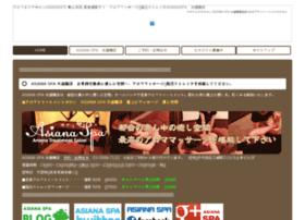asiana-spa.com