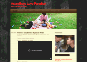 asianboyslove.wordpress.com