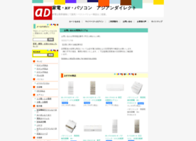asiandirect.co.jp