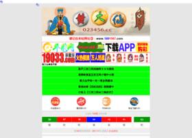 asianfone.com