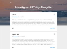 asiangypsy.blogspot.com
